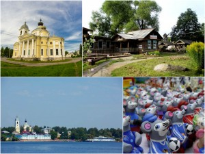 Город Мышкин